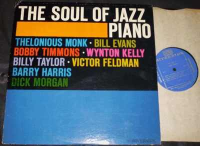 VARIOUS ARTISTS - Soul Of Jazz Piano - LP