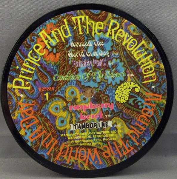 PRINCE AND THE REVOLUTION - Around The World In A Day - Drink Coaster
