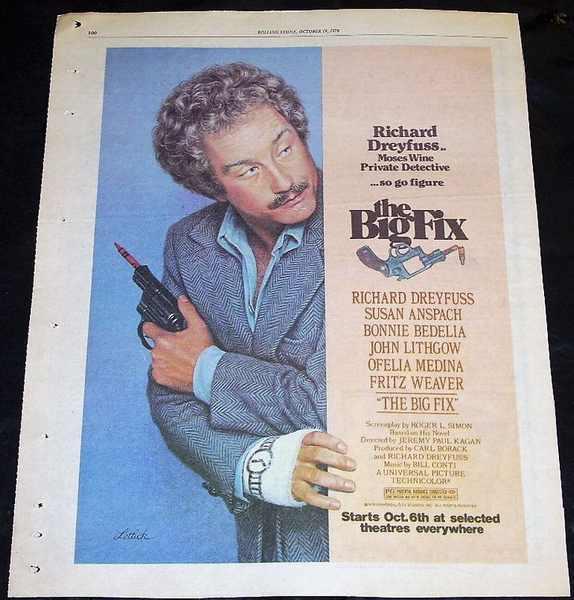 DREYFUSS,  RICHARD - The Big Fix Rolling Stone Magazine Ad 1978 - Autres
