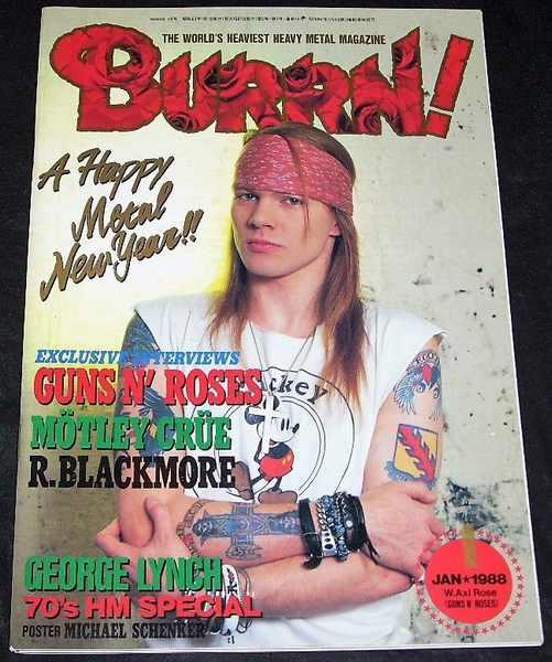 Burn Japanese Magazine January 1988 Guns N Roses Products