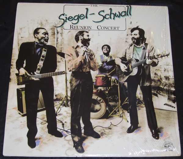 SIEGEL-SCHWALL BAND - Reunion Concert - LP